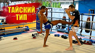 Фронт кик техника муай тай. Как бить фронт кик. Удары ногами в тайском боксе, видео уроки муай тай