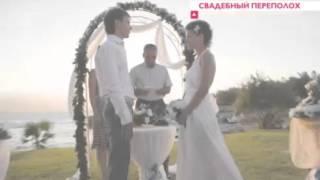 Как организовать свадьбу мечты? Комментарии от Анны Городжей.