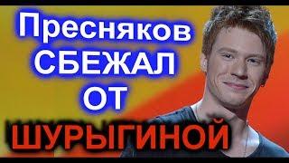 Никита пресняков выступил против Шурыгиной и Малахова/   Пугачева поддерживает !