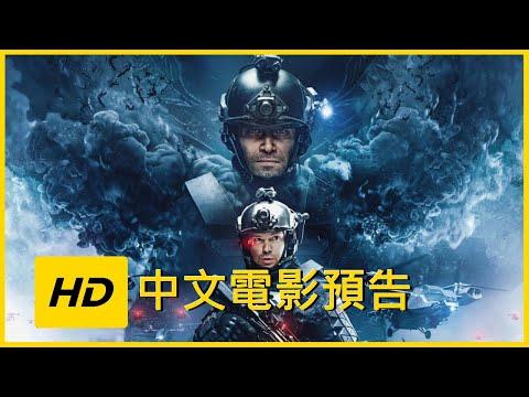 《黑暗戰域》HD中文電影預告【The Blackout】HD Movie Trailer | JELLY MOV3 台版預告