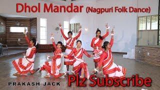 Dhol Mandar Baje Re || Nagpuri Folk Dance || Dance By - Boom Boom Saak Team ||