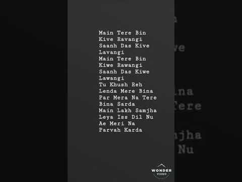 tere-bin-kive-ravangi-lyrics