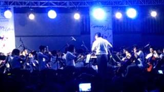 Orquesta sinfónica esperanza azteca coatzacoalcos