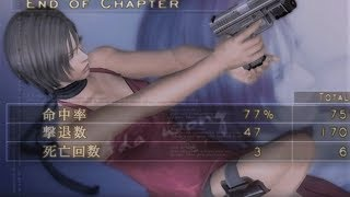 【バイオハザード4 The Another Order】report3【resident evil 4 biohazard】