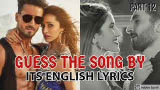 guess-the-songs-by-its-english-new-songs-challenge-2020