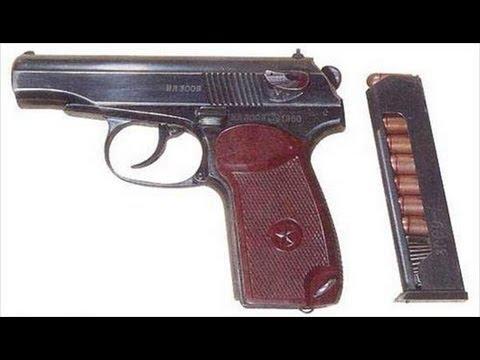 Оружие Спецназа. Пистолет Макарова (ПМ)