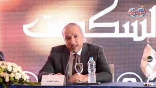 محمد عبده يطلق عالي السكوت من القاهرة ويقيم حفل في دار الاوبرا المصرية