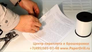 видео Образец приложения к договору аренды квартиры