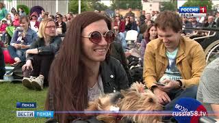 В Пензе прошел фестиваль «Jazz May-2019»