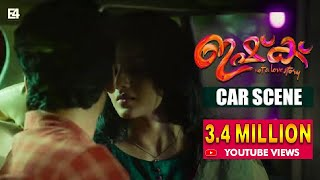 Ishq Malayalam Movie   Car Scene   Shane Nigam , Ann Sheetal   E4 Entertainment