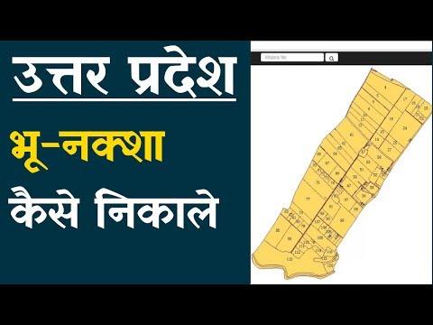 btc posti vacanti in uttar pradesh