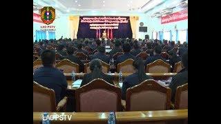 ຂ່າວ ປກສ (LAO PSTV News)16-01-18ຜົນສຳເລັດກອງປະຊຸມວຽກງານກວດກາທົ່ວປະເທດ ປະຈຳປີ 2017