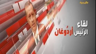 أردوغان: لم ندرس مع ولي العهد السعودي فكرة تزويد المعارضة بمضادات الطيران