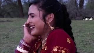 Sangwari Re Fulwari Ma - संगवारी रे फुलवारी म - Alka Chandrakar - CG Song - CG Lok Geet