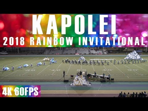 "EVEREST | 2018 Kapolei HS ""Hurricane"" MB & CG 