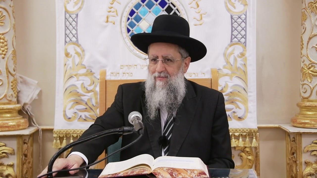 """הרב דוד יוסף - הלכות קידוש ועונג שבת - השיעור השבועי מז' אייר תשע""""ט"""