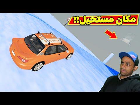 حوادث السيارات القفز من المرتفعات | BeamNG Drive !! 🪂🔥