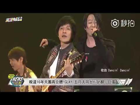 GLAY台湾公�springdelics dancin' dancin' 誘惑 I'm in love