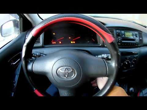 Toyota Corolla RUNX 2006 Review Shape 1.4. 97 л.с идеальный автомобиль
