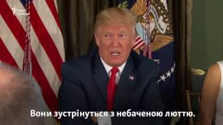 Трамп пригрозив КНДР «небаченою люттю»