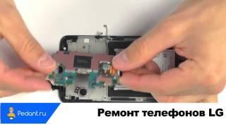 видео Ремонт телефонов LG