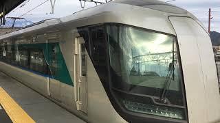 【りばてぃ】東武500系 特急 リバティけごん・リバティきぬ@下今市駅