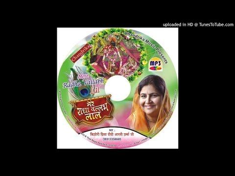 Saras Kishori || सरस किशोरी || Popular Krishna Bhajan 2016 || Kishori Priya Didi Aarti Sharma Ji