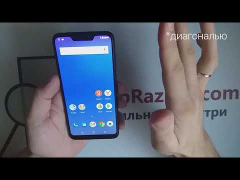 Распаковка и первый взгляд на Asus Zenfone Max M2