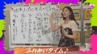 MC:渋沢一葉 ゲスト:未定 アイドル、バラエティ、幅広く活動している渋...