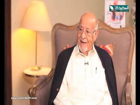 محطات من حياتي ( محسن العيني )- الحلقة الرابعة عشرة 14