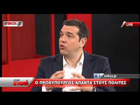 Alexis Tsipras interview in English - Part Two