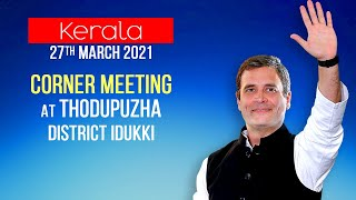 Live: Corner Meeting at Thodupuzha, District Idukki, Kerala