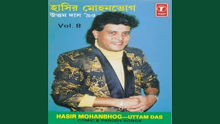 Hasir Mohanbhog (Comic And Pairody Songs)