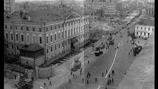 Как передвигали дома в Москве
