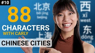 Newbie  | 88 Characters with Carly #10 | Chinese Cities  | ChinesePod