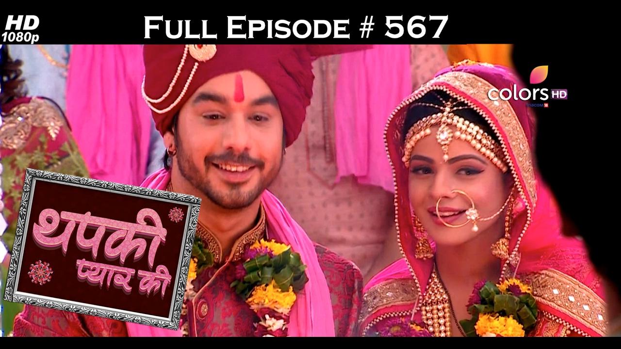 Download Thapki Pyar Ki - 1st February 2017 - थपकी प्यार की - Full Episode HD