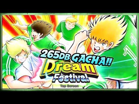 265db GACHA!! Dream Festival SCHNEIDER V2 [Shot10k++] - Captain Tsubasa Dream Team