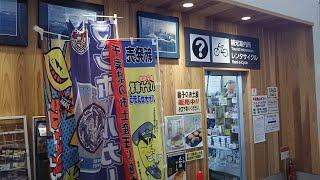 「北海道&東日本パス」の旅・第6弾#19 【総武本線】旭→銚子 2019/08/10