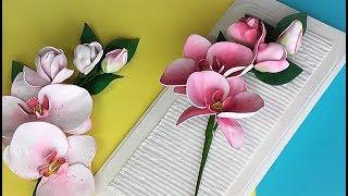 Цветы из фоамирана / Как сделать веточку Орхидеи для ободка