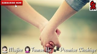 Mujhe tumse ye promise Chahiye !! Promise WhatsApp Status for Girls !!