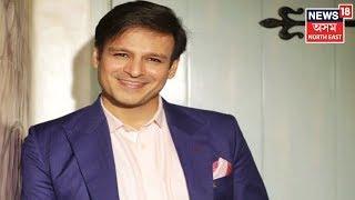 Vivek Oberoi In Trouble For Sharing A Meme On Twitter Involving Aishwariya Rai