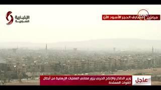الأخبار - القوات الجوية السورية تقصف عددا من أوكار والمواقع لـ