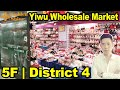Yiwu International Market | 5F | District 4 | Yiwu Market Disctrict 4