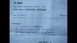 General English Paper Class 10th  MP Board 2019