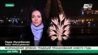 видео Новый год в Армении
