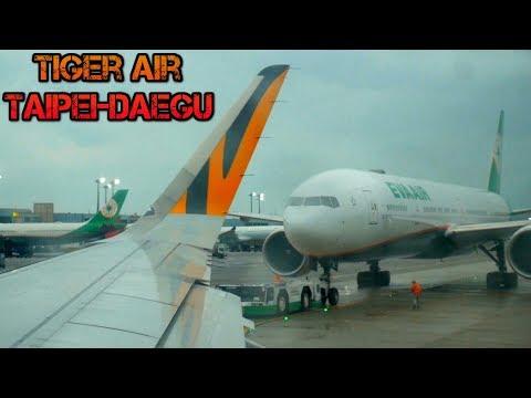 Trip report flight Taipei to Korea Daegu Airport Tiger Airways