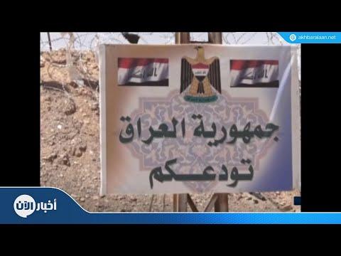 إيران تخترق صحراء العراق لربط ميليشياتها بسوريا  - نشر قبل 4 ساعة