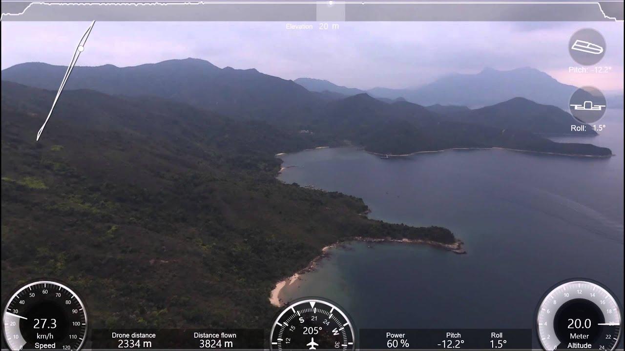 dronex pro flight range