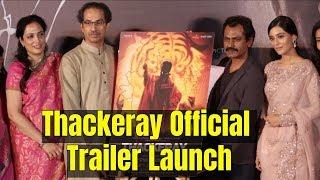 Thackeray Official Trailer launch | Balashaeb Thackeray Biopic