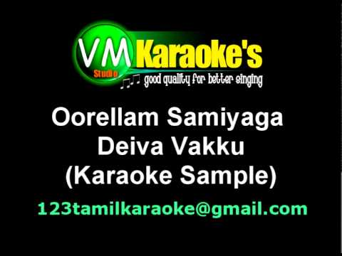 Deiva Vakku - Oorellam Samiyaga Karaoke